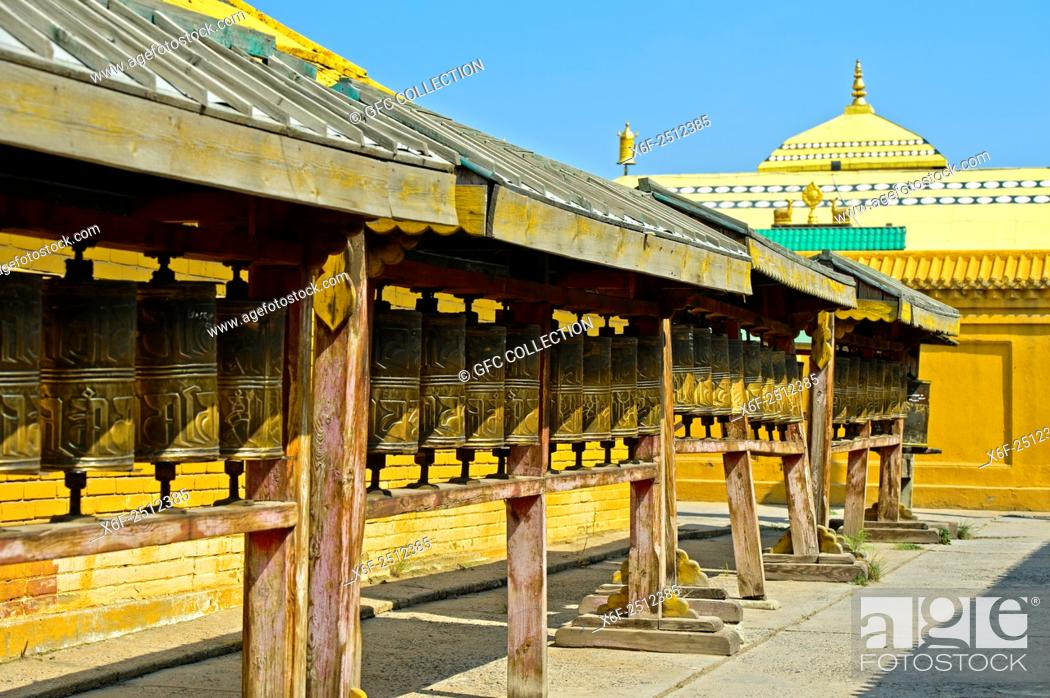 Photo de stock: Prayer mills in the Buddhist Gandan Monastery, Ulaanbaatar, Mongolia.