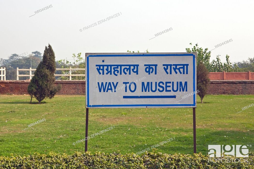 Imagen: Sign Showing Way to Museum.