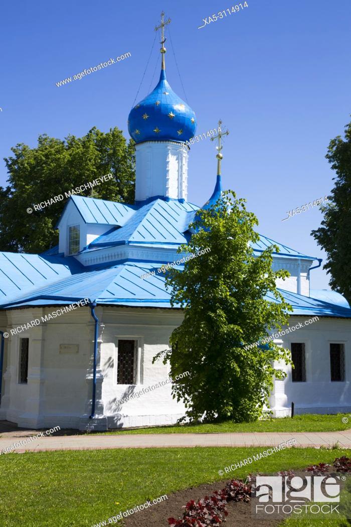 Stock Photo: Entry Church of the Theotokos, Feodorosky Convent, Pereslavl-Zalessky, Golden Ring, Yaroslavl Oblast, Russia.