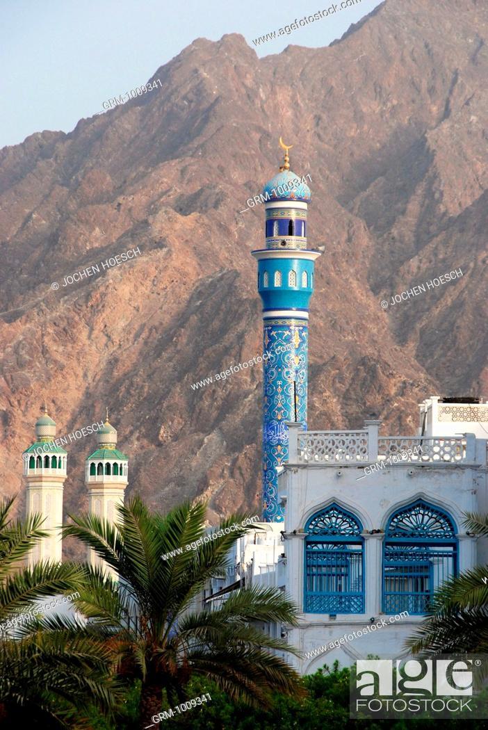 Stock Photo: Rasool A'zam Mosque in Muscat, Oman.