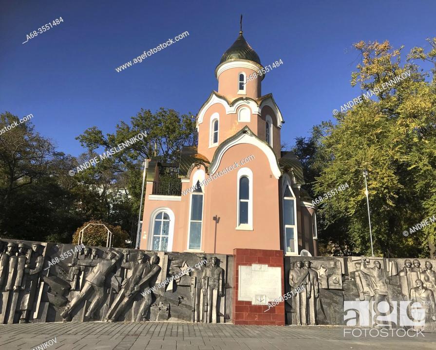 Stock Photo: War memorial in front of the Shrine Chapel of St. Andrew. Vladivostok. Primorsky kray, Russia.
