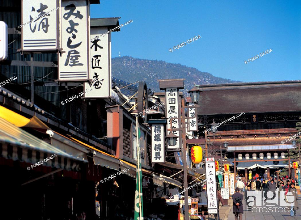 Imagen: Zenkoji Temple, Nagano, Japan.