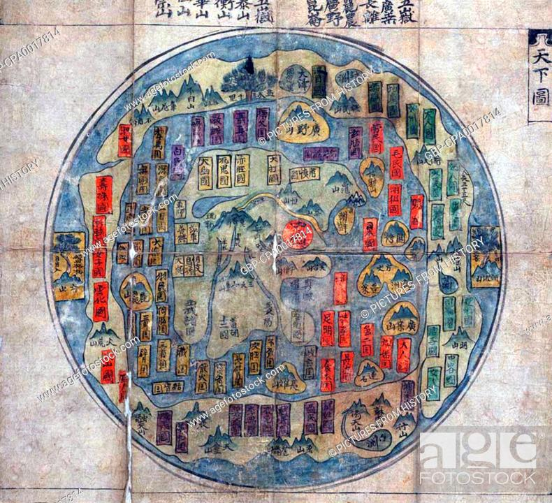 China Map Of The World Tian Xia Tu Or Map Of All Under Heaven Showing China Stock Photo Picture And Rights Managed Image Pic Gbp Cpa0017814 Agefotostock