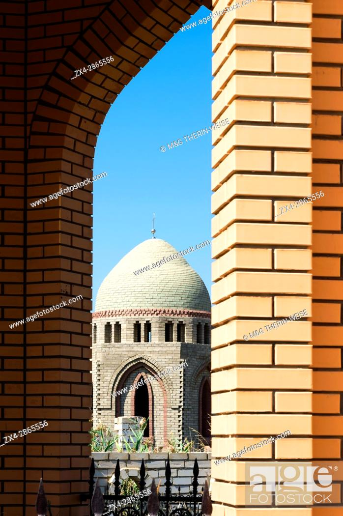 Photo de stock: Muslim cemetery, Sati village, Tien Shan Mountains, Kazakhstan.