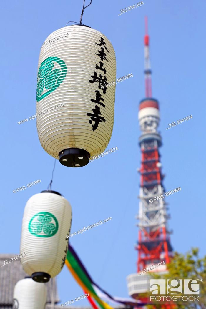 The Tokyo Tower, Japanese paper lanterns and the Zozoji Temple