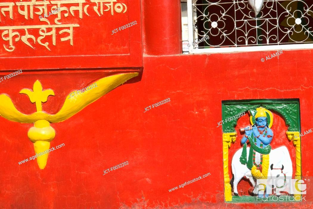 Stock Photo: India, Haryana, Kurukshetra, detail of an hindu temple, Shiva.