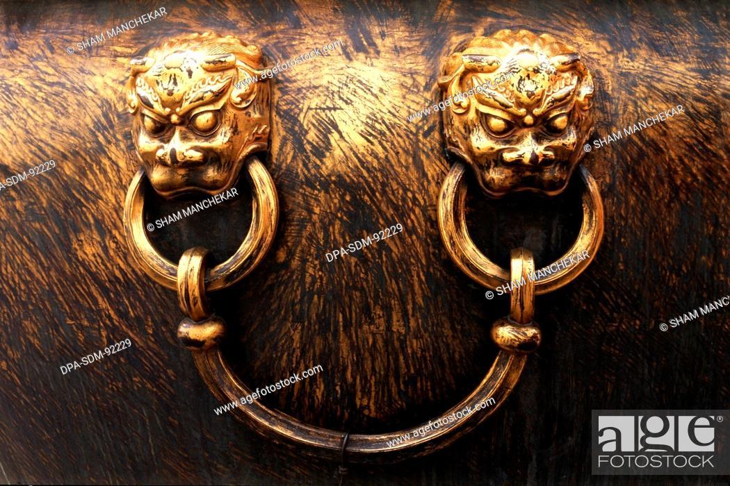 Lion Symbol Handle Of Pot Forbidden City Beijing China Stock