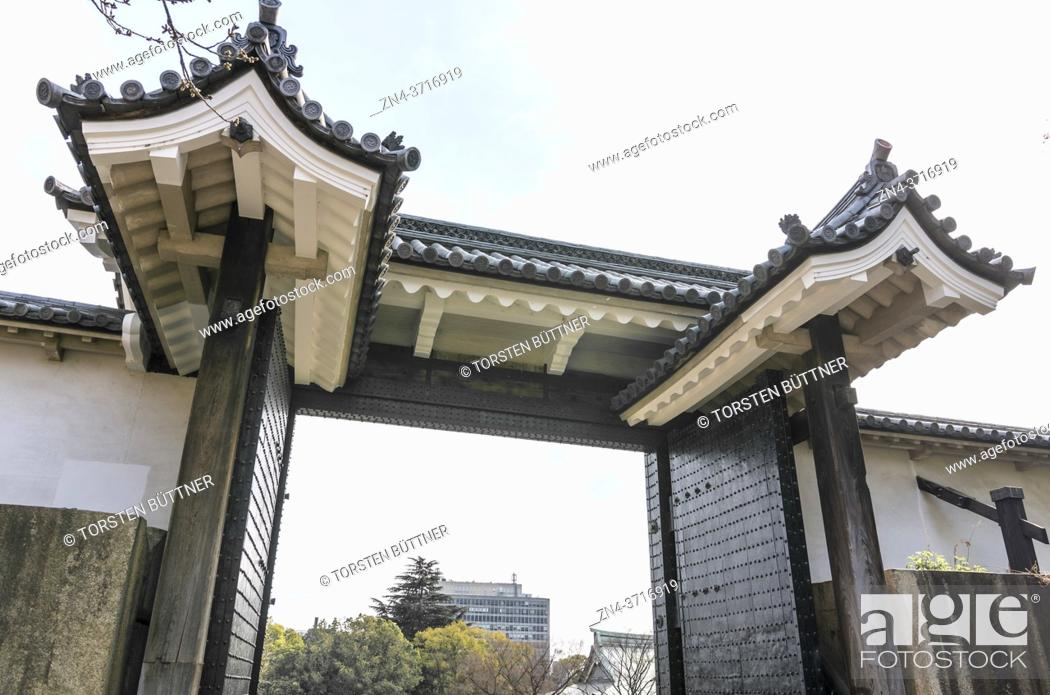 Stock Photo: Traditional gate in castle wall around Osaka Castle, Osaka, Japan.