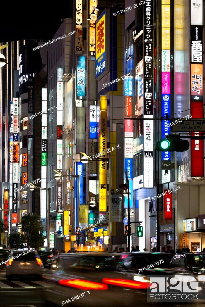 Neon signs in Shinjuku area, Tokyo, Japan, Asia, Stock Photo