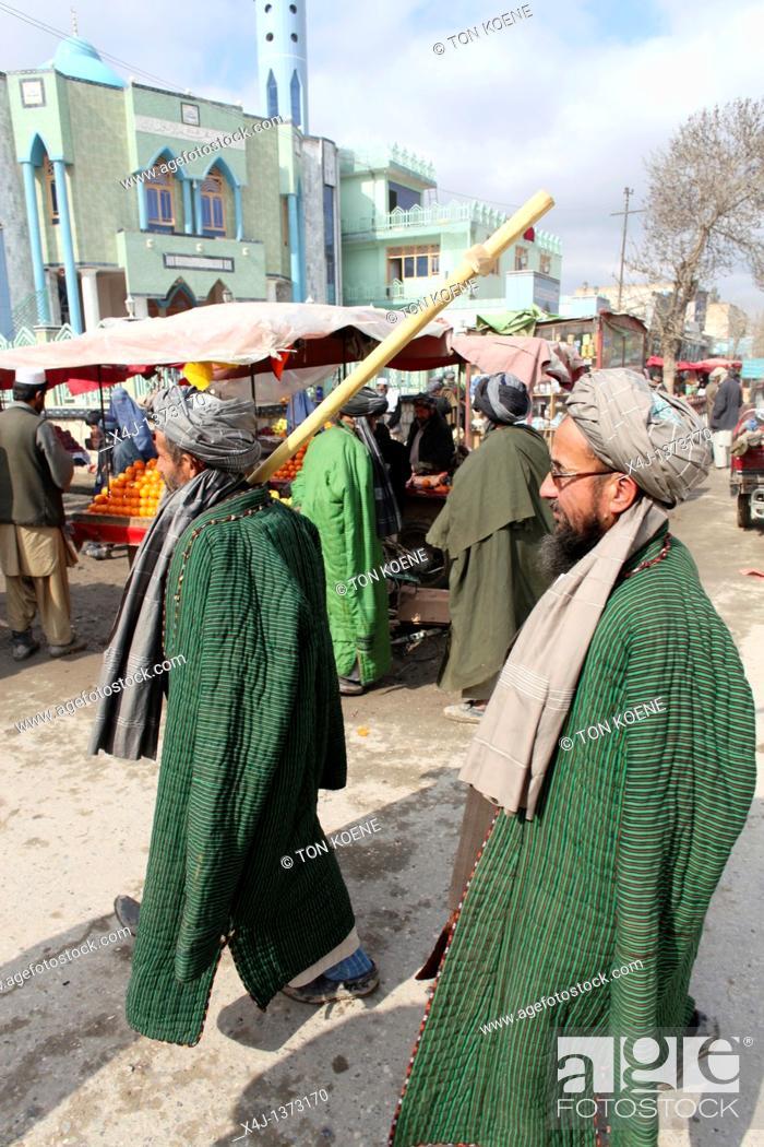 Stock Photo: Mosque in Kunduz, Afghanistan.