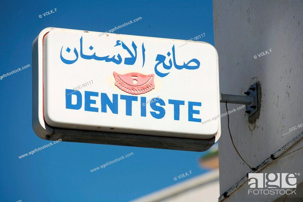Stock Photo: dentist.