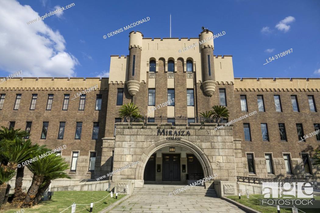 Stock Photo: Miraiza Center at Osaka Castle Park Japan Asia.
