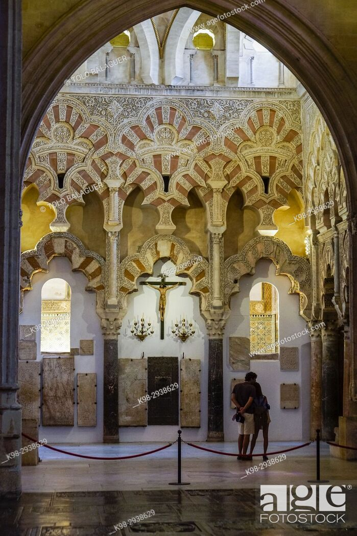 Stock Photo: trasaltar, Mosque-Cathedral of Córdoba, Andalucia, Spain.