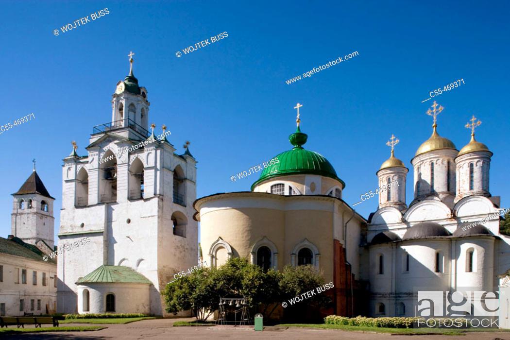 Stock Photo: Belfry (16th century) of Spaso-Preobrazhensky (Transfiguration of the Saviour) Monastery, Yaroslavl. Golden Ring, Russia.