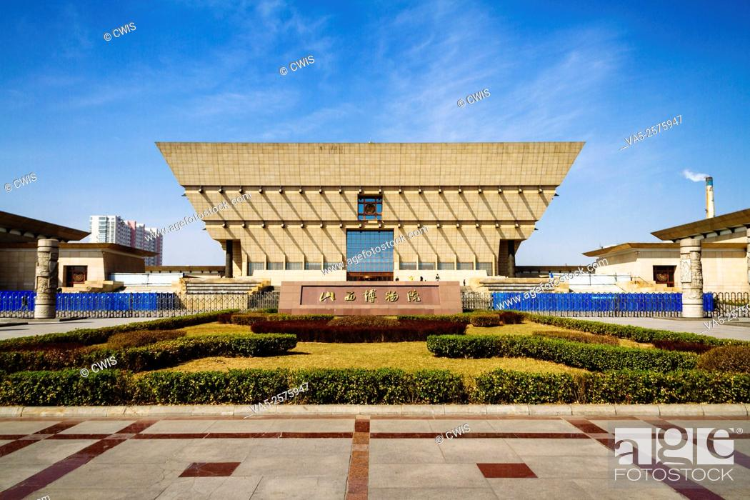 Stock Photo: Taiyuan, Shanxi province, China - The view of Taiyuan Museum in the daytime.
