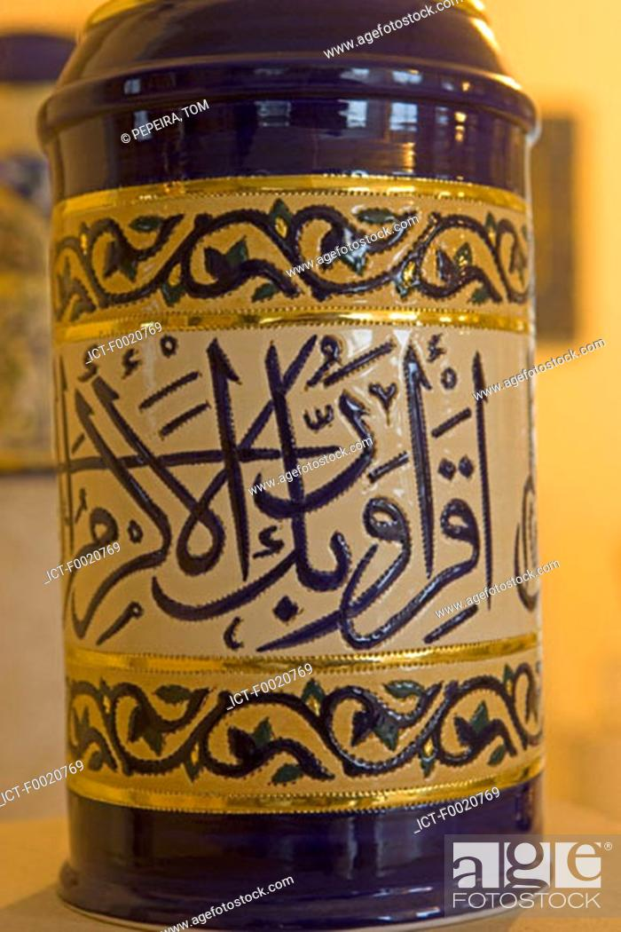 Stock Photo: Jordan, Amman, modern ceramics.