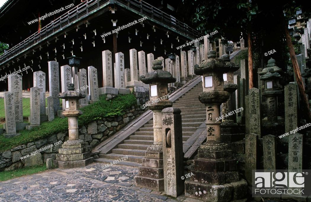 Stock Photo: Japan - Kansai - Nara (UNESCO World Heritage List, 1998) - Todai-ji Temple, Nigatsu-do hall.