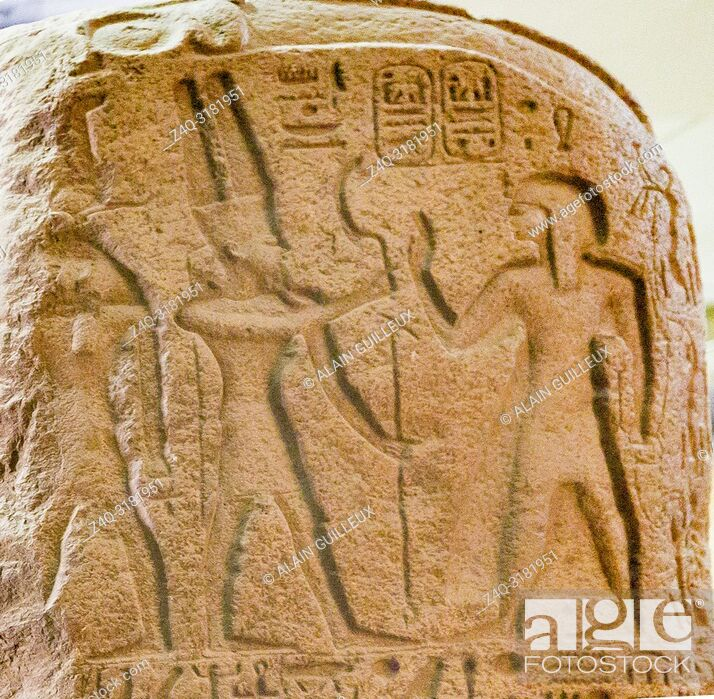 Stock Photo: Egypt, Cairo, Egyptian Museum, stele of Merenptah commemorating his campaign against the Libyan, year 5 of his reign. Granite, from Kom el Ahmar.