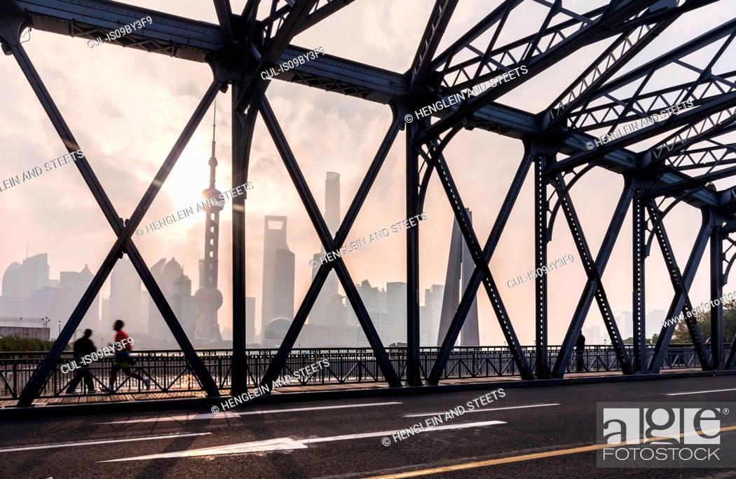 Stock Photo: Waibaidu Bridge and Pudong skyline, Shanghai, China.