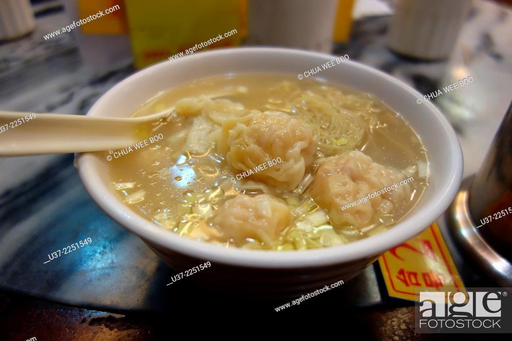 Stock Photo: Wantan noodle, Guangzhou, China.
