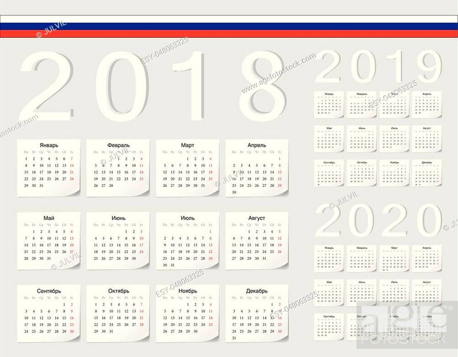 Vector: Set of Russian 2018, 2019, 2020 vector calendars with shadow angles. Week starts from Monday.