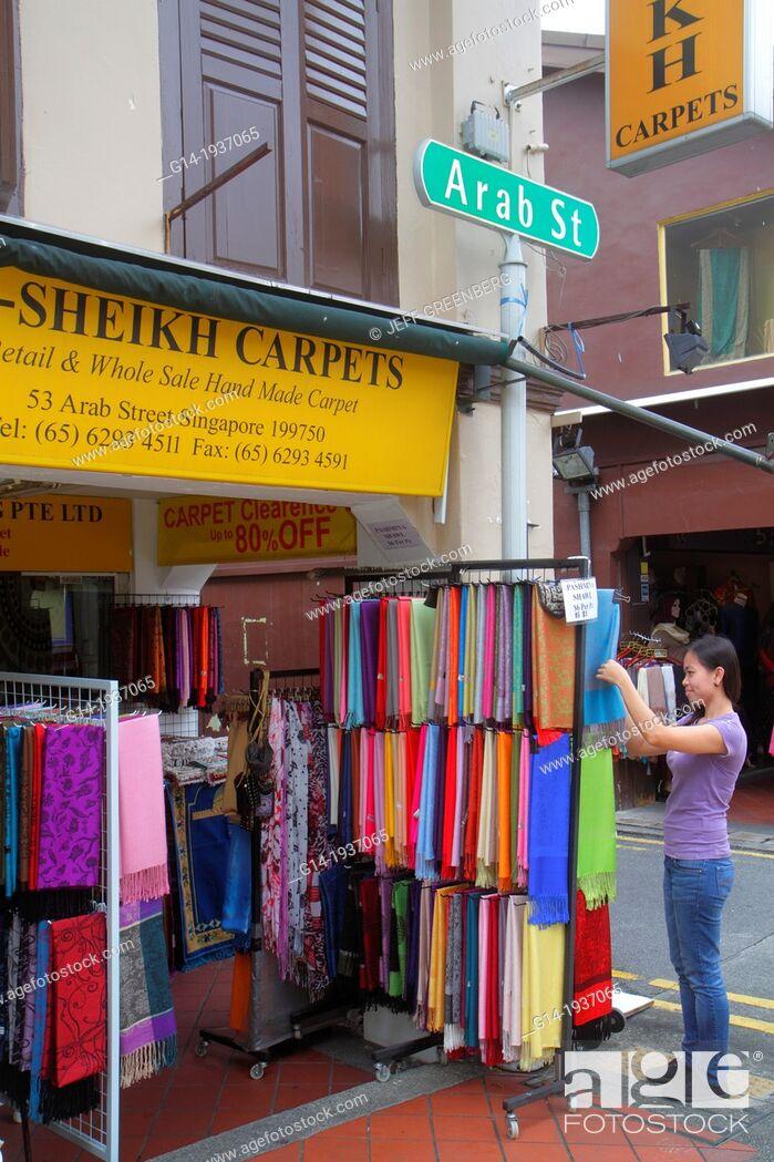 Singapore, Kampong Glam, Muslim Quarter, Arab Street