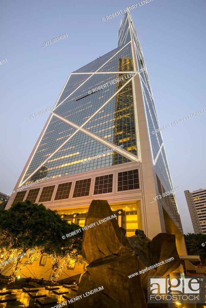 Stock Photo: Central Financial District, Hong Kong, China.