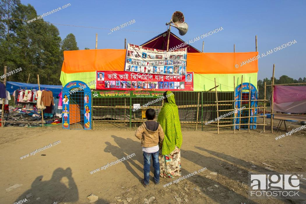 Stock Photo: Apashah Mela, Gheor, Manikgonj, Bangladesh.