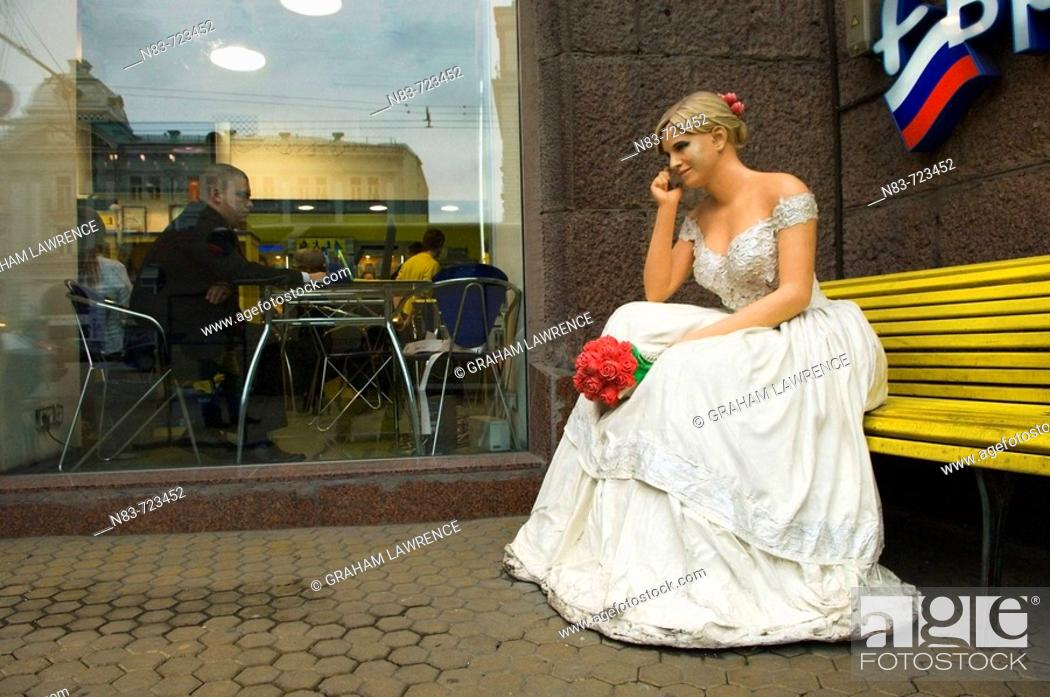 Stock Photo: Bride sculpture, Moscow, Russian Federation.
