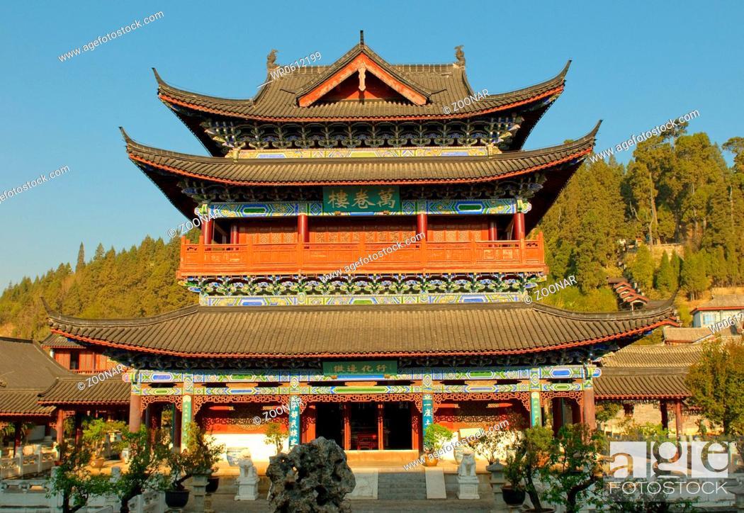 Stock Photo: mu residence, lijiang old town, yunnan, china.