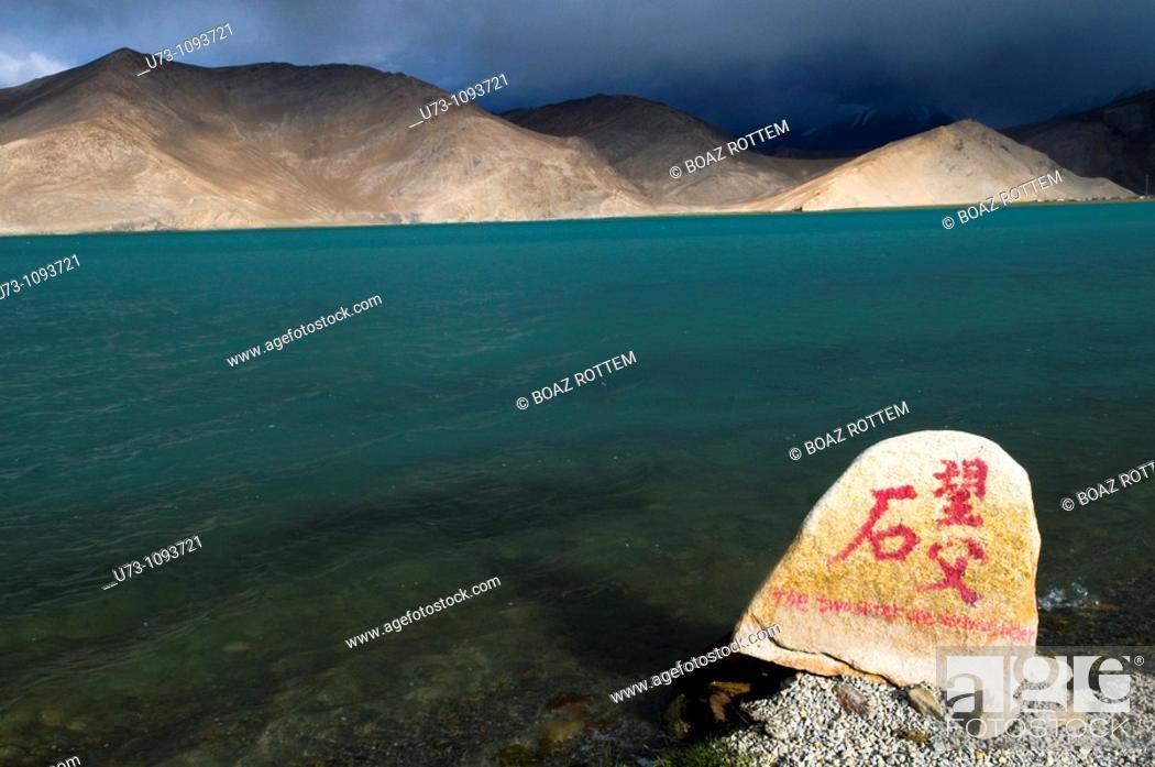Stock Photo: Dramatic landscape. Karakul lake in Xinjiang, China.