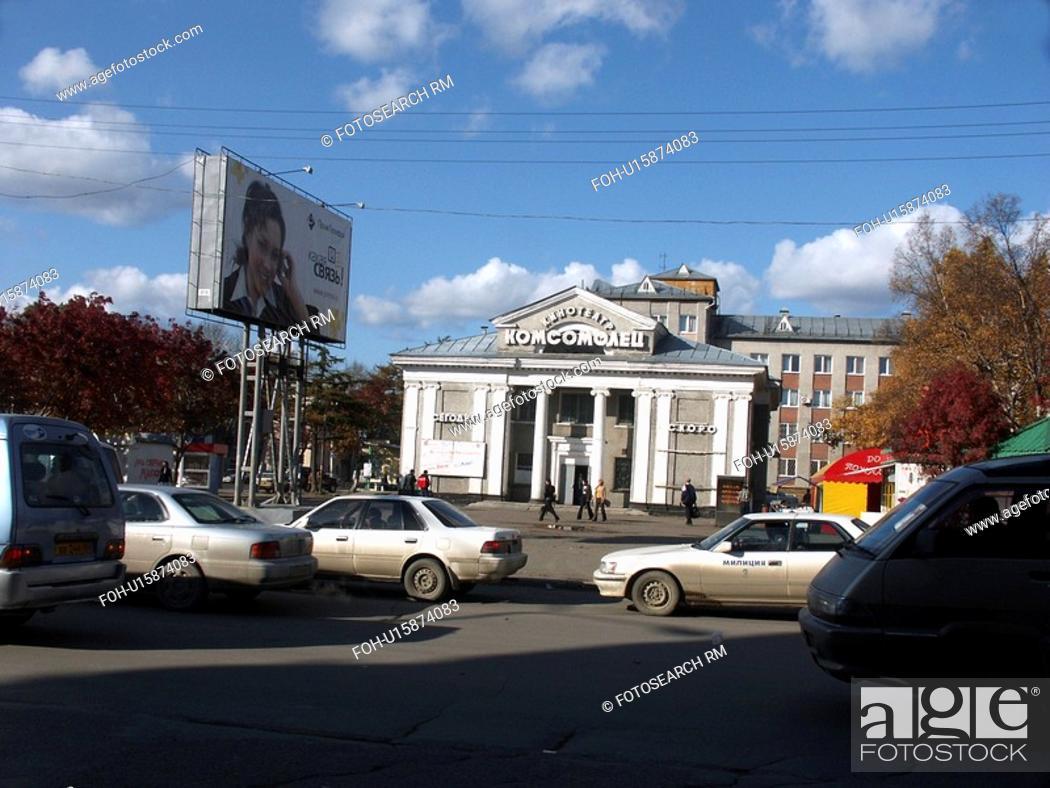 People yuzhno sakhalinsk The Parishioner