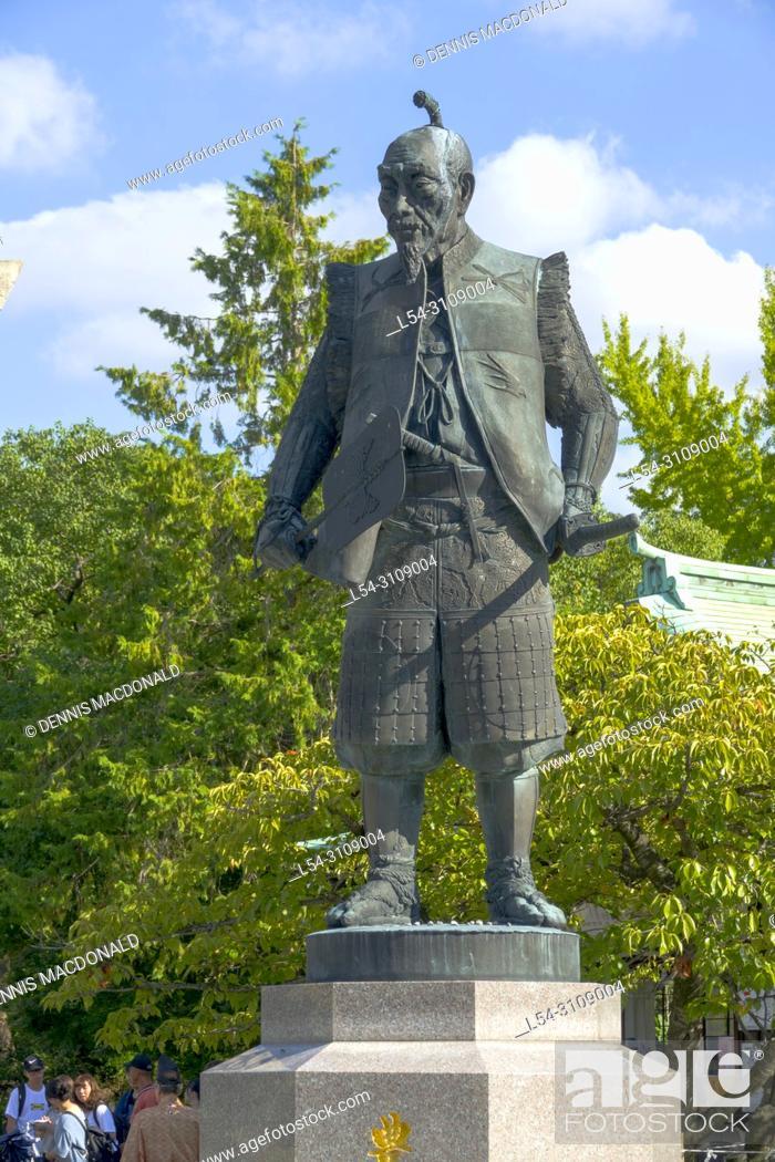 Stock Photo: Statue of Samurai Toyotomi Hideyoshi at Osaka Castle Park Japan Asia.