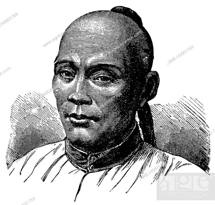 Stock Photo: Portrait of a Chinese, man from China.