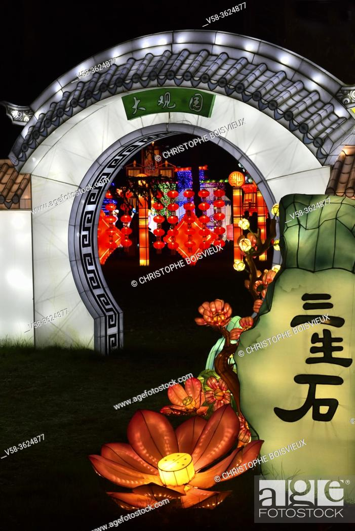 Imagen: France, Tarn, Gaillac, Festival des lanternes (Chinese Lantern Festival).