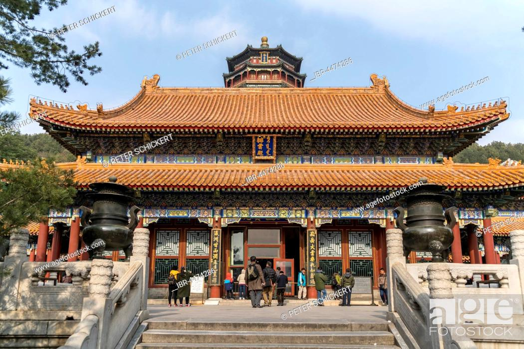 Stock Photo: Pavilion of Precious Clouds, Summer Palace, Beijing, China.