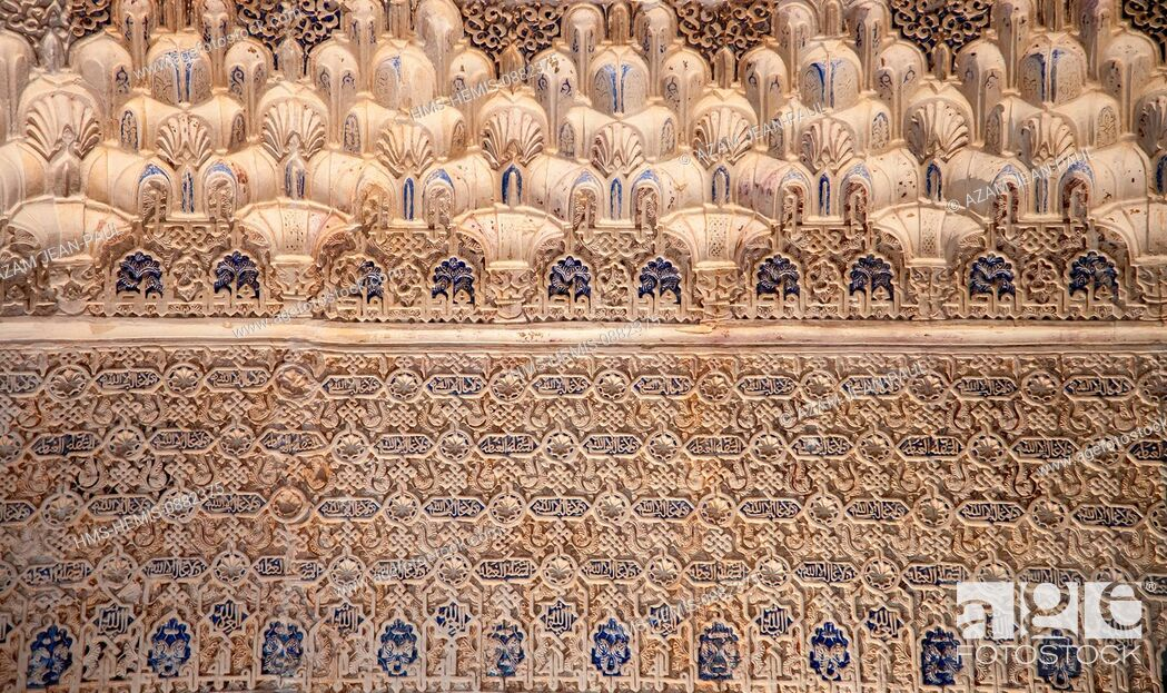 Stock Photo: Spain, Andalousia, Granada, historical center listed as World Heritage by UNESCO, the Alhambra, architectural details in the Nasrid dynasty's palace.
