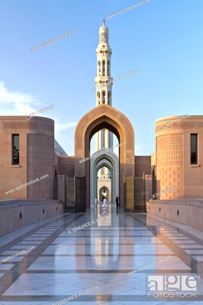 Stock Photo: The Grand Mosque with minarets in Muscat, Oman.
