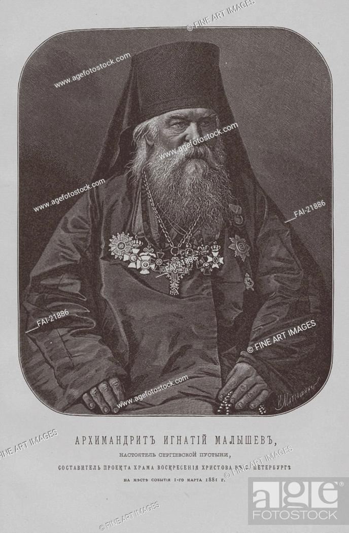 Matchless Father superior russian