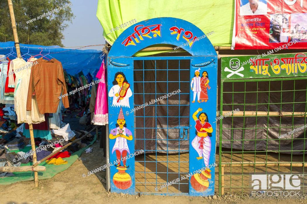 Photo de stock: Apashah Mela, Gheor, Manikgonj, Bangladesh.