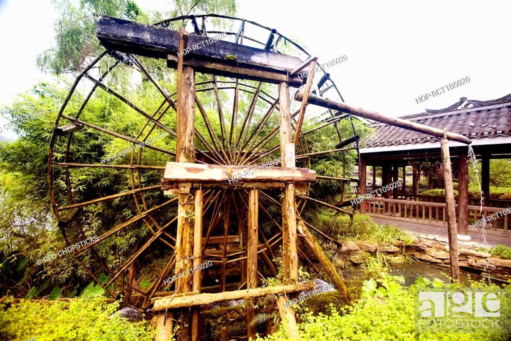 Stock Photo: Watermill in a field, Yangshuo, Guangxi Province, China.