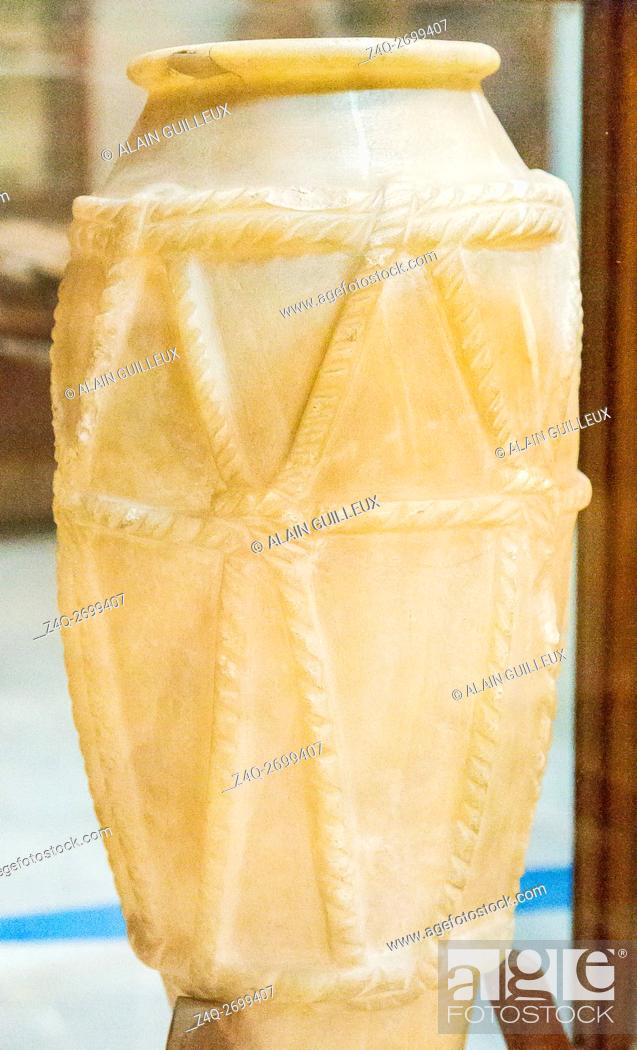 Egypt Cairo Egyptian Museum Alabaster Vase With Rope Pattern