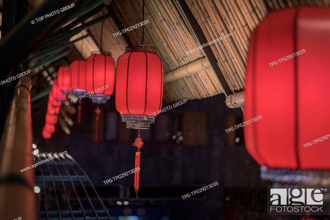 Stock Photo: red lantern.