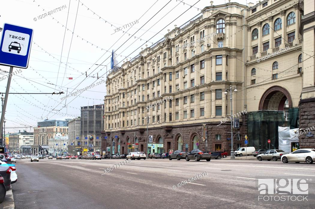 Stock Photo: Tverskaya street, Moscow.