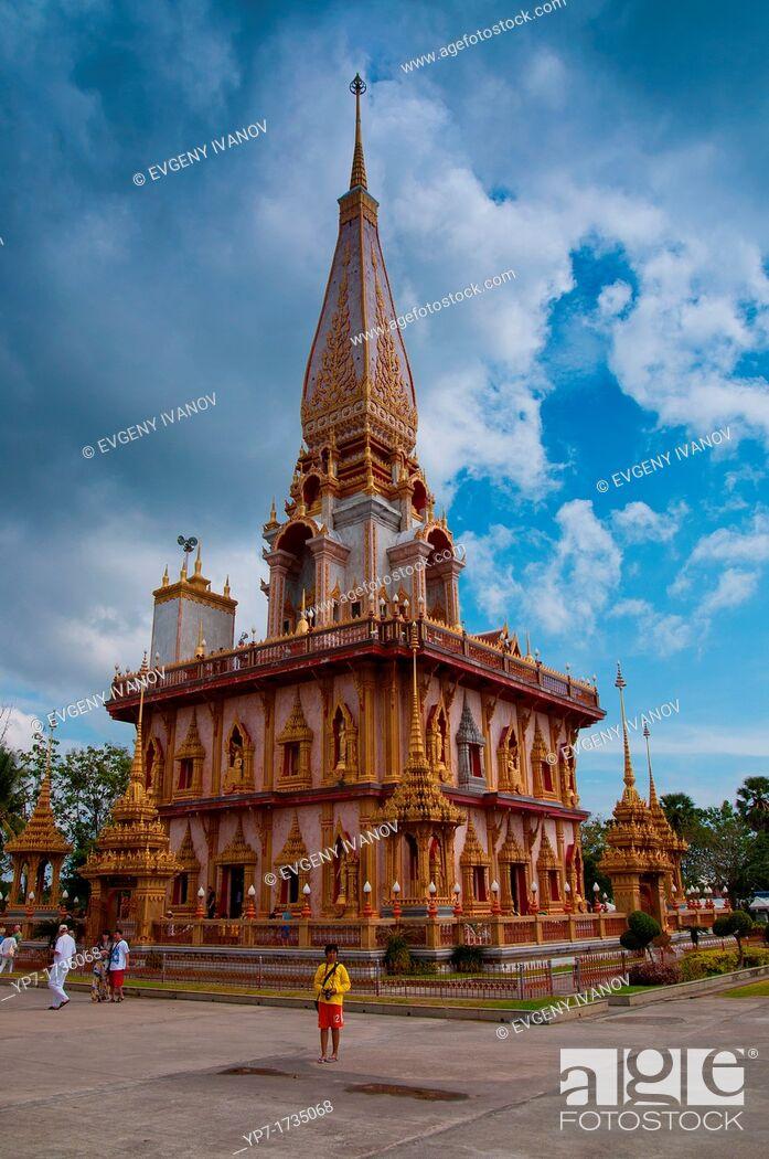 Stock Photo: Pagoda of Wat Chalong buddist temple in Phuket, Thailand.