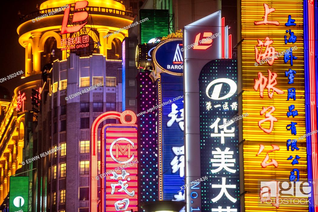 Stock Photo: The flashy neon lights at Nanjing Road in Shanghai, China.