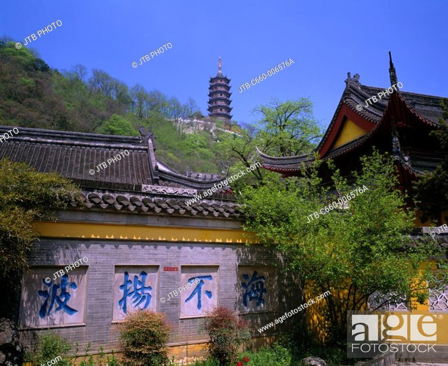 Stock Photo: Wanfo Tower, JiaoShan, Zhenjiang, Jiangsu, China, blue sky, tree, tower, green, April.