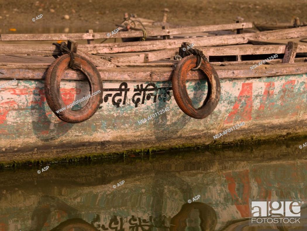 Stock Photo: Varanasi, India - Life on the Ganges.