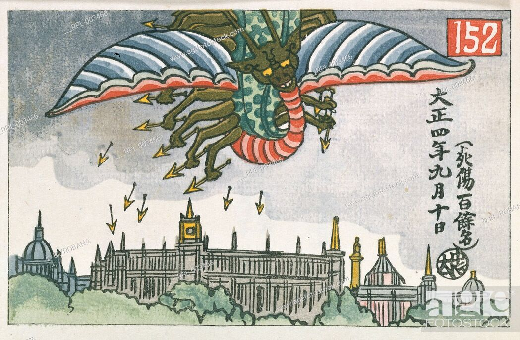 Imagen: Flying dragon shooting arrows at a city. The dragon represents a German airship dropping bombs on London during World War One.