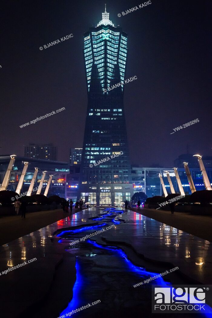 Stock Photo: West Lake Cultural Square with Global Centre skyscraper, Xiacheng District, built in 2002 and used for science, arts, entertainment, leisure and business.